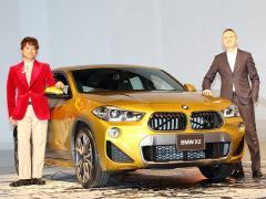 香取慎吾さんも登場! BMW X2はチャレンジングスピリットにあふれる新世代のBMW