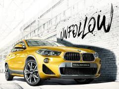 BMW、スポーツアクティビティクーペの新型モデル「X2」の受注を開始
