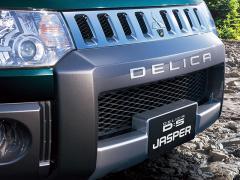 三菱、「デリカD:5」の一部仕様変更 特別仕様車「アクティブギア」も発売