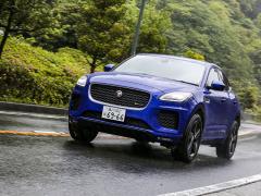 【試乗レポート】ジャガーの新型Eペイスは、まるでスポーツカーのようなコンパクトSUV