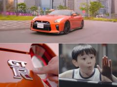 日産GT-R  香港の少年が、幼い日の「夢」を叶える!
