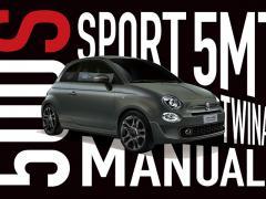 フィアット、「500」の限定車「500S Manuale」(マヌアーレ)を発売