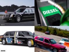 秘密満載! トランプ大統領の専用車両はディーゼルだった!