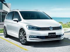 VW、7人乗りミニバン「ゴルフ トゥーラン」の一部仕様を変更