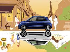 ルノー、「トゥインゴ」の限定車「PHマカロン」の購入受付を開始