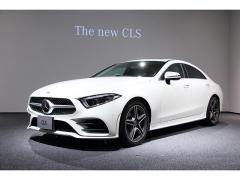 メルセデス・ベンツの4ドアクーペ、CLSがフルモデルチェンジ!