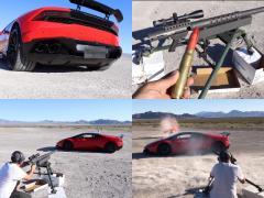 強力20mm口径弾でランボルギーニ ウラカンを狙撃!?  ドキドキのシューティング!