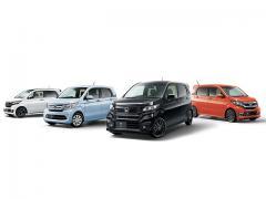 ホンダ、「N-WGN」、「N-WGN Custom」の特別仕様車を追加