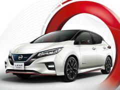 日産、電気自動車「リーフ」をベースにした「リーフ NISMO」を発売