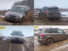 タフさは本当だった! スバル フォレスターがロシアの軍用車試験コースに挑む!