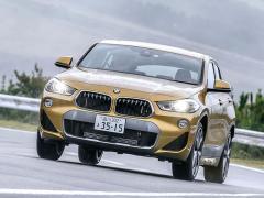 BMW X2 試乗インプレッション