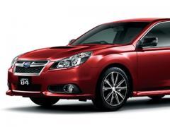 スバルレガシィB4特別仕様車の特徴とは。ノーマルレガシィB4と何が違う