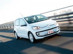 【VWアップ!】VWのスモールカー「アップ!」は国産軽よりも安いってホント?