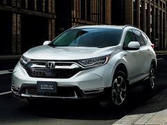 ホンダ、ミドルクラスSUV「CR-V」の新型モデルを発表