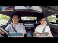 どっちの車がグー!?新旧フェアレディZ対決!!日産 フェアレディZ(Z34型)編