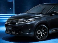 トヨタ、「ハリアー」の特別仕様車「PROGRESS Style BLUEISH」ほかを設定