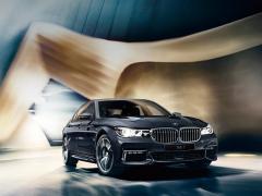 BMW、「7シリーズ」の特別仕様車「740i Drivers Edition」を発売