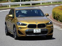 【試乗レポート・BMW X2】走りもデザインもカジュアル仕立ての新型SUV