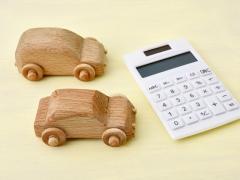 2019年度は自動車税が恒久減税の可能性!減税対象の車種は?節約のコツも