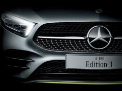 メルセデス・ベンツ、新型「Aクラス」の発売を記念して特別限定車を設定