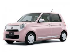 ホンダ、軽乗用車「N-ONE」の特別仕様車「WHITE CLASSY STYLE」を発売