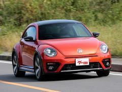 【VW ザ・ビートル】生産終了間近! 現行型ビートルの中古車って安いの?
