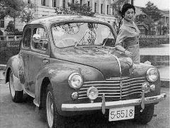 月刊自家用車とニッポンのクルマ60年
