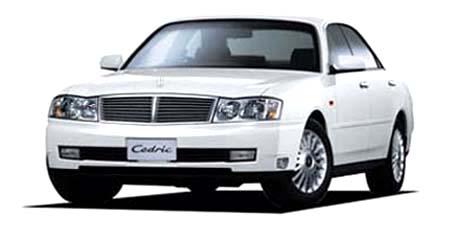 セドリックの中古車価格相場から選ぶ