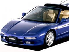ホンダNSXの中古車購入の際の選び方の参考ポイント