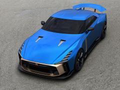 日産、価格が1億円超えの「GT-R50 by Italdesign」の正式受注を開始