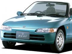 ホンダビートの中古車購入の際の選び方の参考ポイント