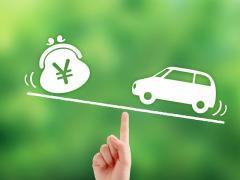 【2019最新情報】自動車保険の乗り換えタイミングは?