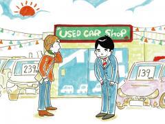 知っておきたい中古車購入の順序と作法