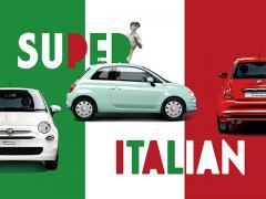 フィアット500/500Cにイタリアンカラーをまとった限定車「スーパーイタリアン」登場