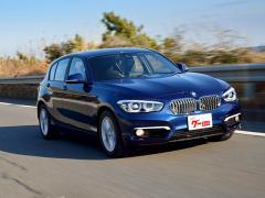 【BMW 1シリーズ】現行型は最後の小型FR? 価格もこなれて買い時の1台に