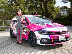 モータージャーナリストの竹岡圭さんポロGTIで全日本ラリーに挑戦!
