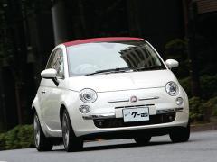 【フィアット500】50万円の予算でも探せるおしゃれなスモールカーに注目!