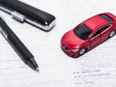 ネット掲載されている中古車の現物チェック方法と注意点