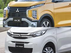 三菱自動車の人気軽自動車『新型 eKワゴン』と『新型 eKクロス』が発売開始