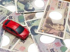 各種運転免許にかかる費用とは?各免許の特徴とかかる費用について
