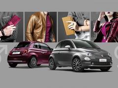 フィアット、豪華な内装が特徴の限定車「500 ユニセックス」を発売