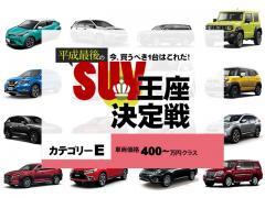 今、買うべき1台はこれだ!平成最後のSUV王座決定戦【カテゴリーE】