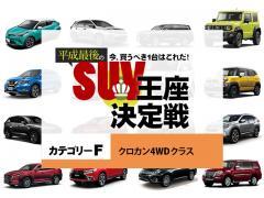 今、買うべき1台はこれだ!平成最後のSUV王座決定戦【カテゴリーF】