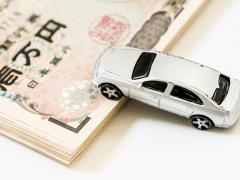 普通自動車運転免許の取得にかかる費用について解説!費用を抑えるポイントとは