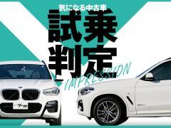 BMW X3/気になる中古車【試乗判定】