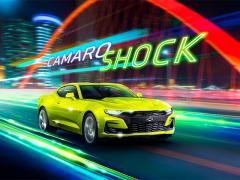 シボレー、限定モデル「カマロ SHOCK EDITION」を発売