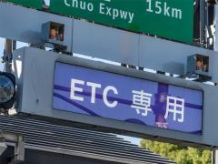 ETC車載器の取り付けからセットアップの手順や料金相場を解説