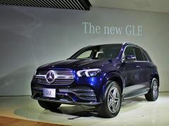 メルセデス・ベンツ新型GLEを発表。7人乗り仕様が標準に、MBUXも搭載