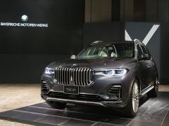 【BMW X7/7シリーズ】ラグジュアリークラスを一挙2モデル発表。渋滞時は手離し走行可能