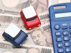 2019年10月1日から自動車の税金が大きく変わる! 消費税も8%→10%へ!!